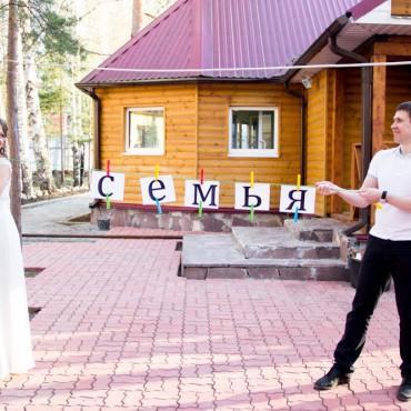 Фотография #91736, автор: Сергей Агапов