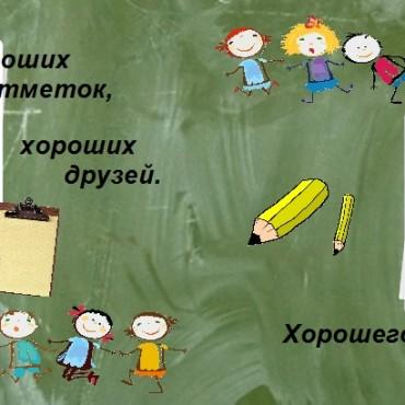 Фотография #98196, автор: Надежда Шемякина