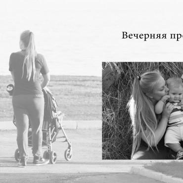 Фотография #95210, автор: Надежда Шемякина