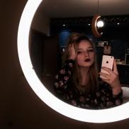 Ольга Терещенко - Фотограф Екатеринбурга