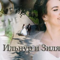 Видео #650641, автор: Ильдар Зарипов