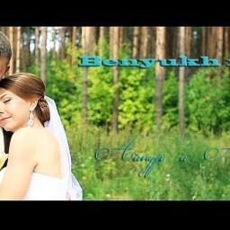 Видео #650677, автор: Дмитрий Бенюх