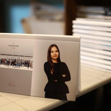 Альбом: Упаковка продукта, 5 фотографий