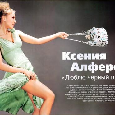 Фотография #665020, автор: Светлана Москаленко