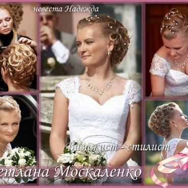 Фотография #665013, автор: Светлана Москаленко