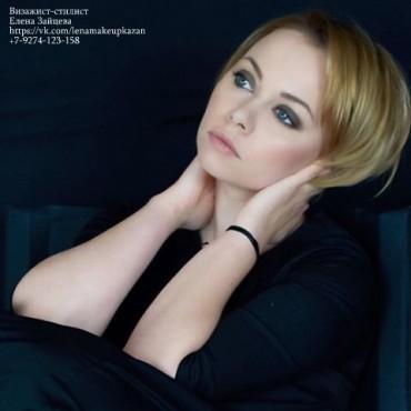 Фотография #667733, автор: Елена Зайцева