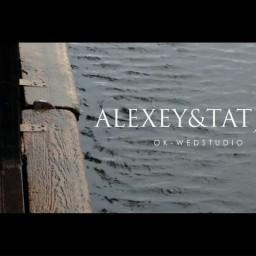 Видео #650891, автор: Олег Ковырушин