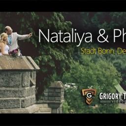 Видео #429581, автор: Григорий Тугульбаев