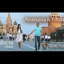 Видео #429585, автор: Григорий Тугульбаев