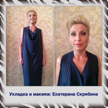 Фотография #431344, автор: Екатерина Скрябина