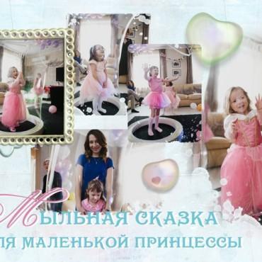 Фотография #431927, автор: Галина Пивоварова
