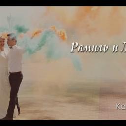 Видео #429692, автор: Константин Каменецкий