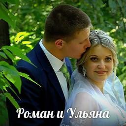 Видео #207819, автор: Сергей Хаханов