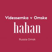 Сергей Хаханов - видеограф Омска