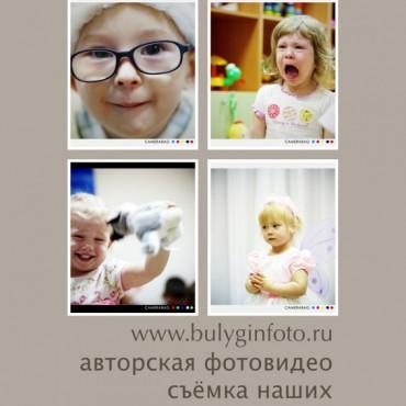 Фотография #211956, автор: Денис Булыгин