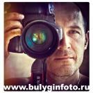 Денис Булыгин - Фотограф Омска