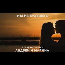Видео #207723, автор: Артем Видеограф