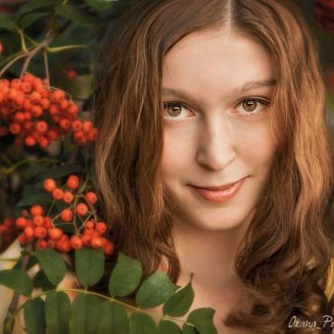Фотография #230500, автор: Оксана Холкина