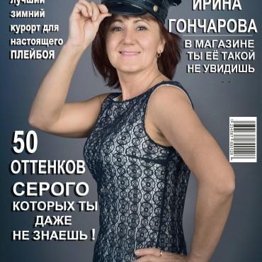 Фотография #229897, автор: Оксана Холкина