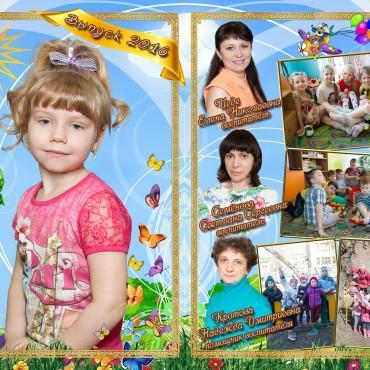 Фотография #228509, автор: Лариса Черкасова