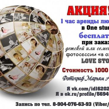 Фотография #210962, автор: Марьям Аубакирова