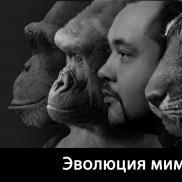 Игорь Шестаков - Фотограф Омска