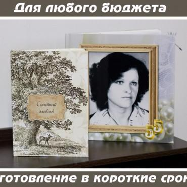 Фотография #230640, автор: Елена Бабич