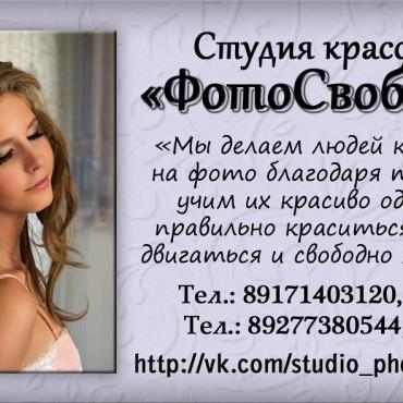 f4f6a1c0756c196683dc6ea01775b3a1.jpg