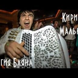 Видео #275648, автор: Евгений Дахин