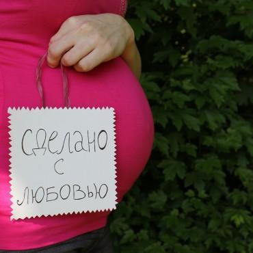 Фотография #287638, автор: Дарья Желудкова
