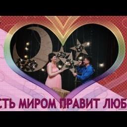 Видео #275805, автор: Милена Лова