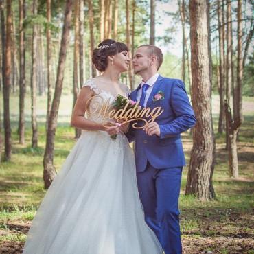Фотография #288429, автор: Анастасия Борисова