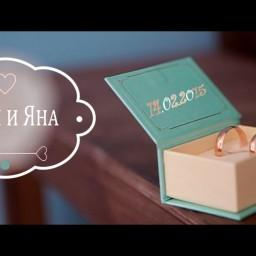 Видео #275705, автор: Данил Маштаков