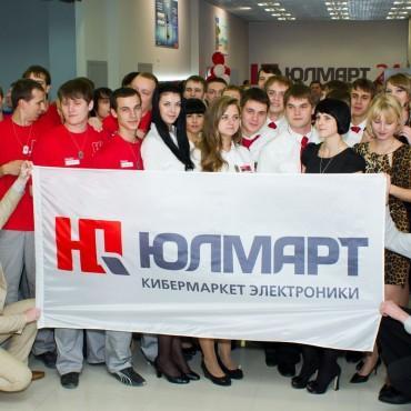 Фотография #286634, автор: Максим Дальнов
