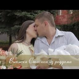Видео #531463, автор: Сергей Артамонов