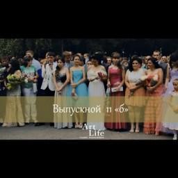 Видео #531464, автор: Сергей Артамонов