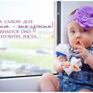 Фотография #535320, автор: Наталья Заболотная