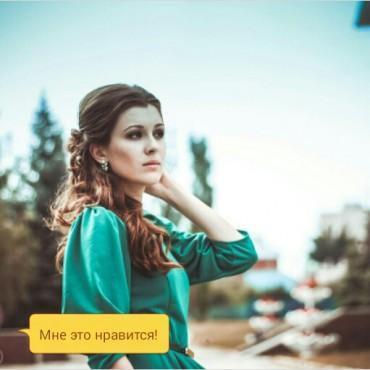Фотография #615146, автор: Алина Белякова