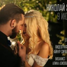 Видео #614776, автор: Айнур Сираев
