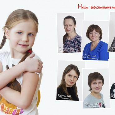 Фотография #163273, автор: Виталий Ревенко