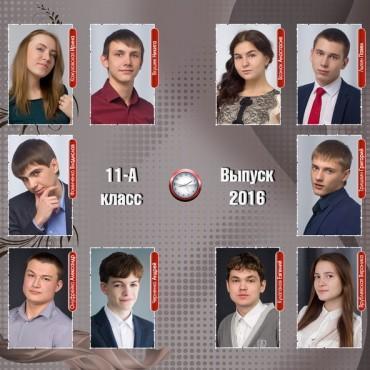 Фотография #163282, автор: Виталий Ревенко