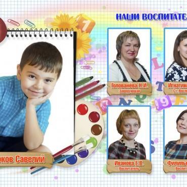 Фотография #163262, автор: Виталий Ревенко