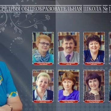 Фотография #163281, автор: Виталий Ревенко