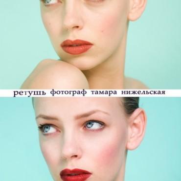 Фотография #577228, автор: Тамара Нижельская