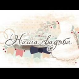 Видео #373006, автор: Дарьяна Лядова