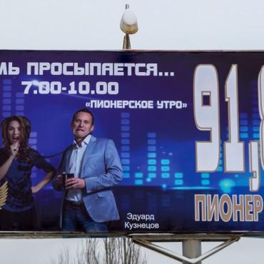 Фотография #386176, автор: Алексей Ширинкин