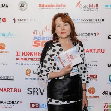 Фотография #186082, автор: Михаил Загороднев