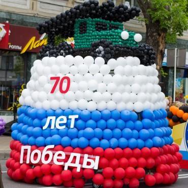 Фотография #203638, автор: Юлия Кулиш