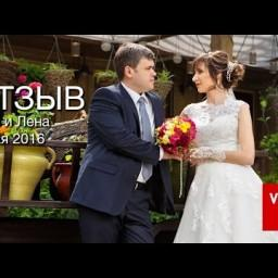 Видео #163814, автор: Олег Винник