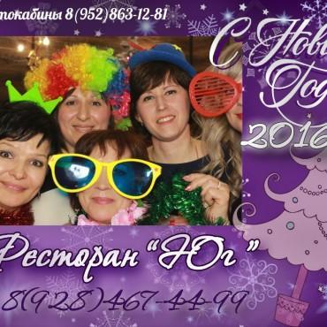 Фотография #205376, автор: Алина Лихачева